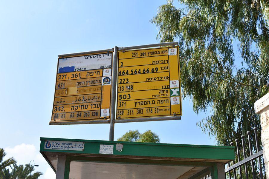 Akko Bus Stop 13