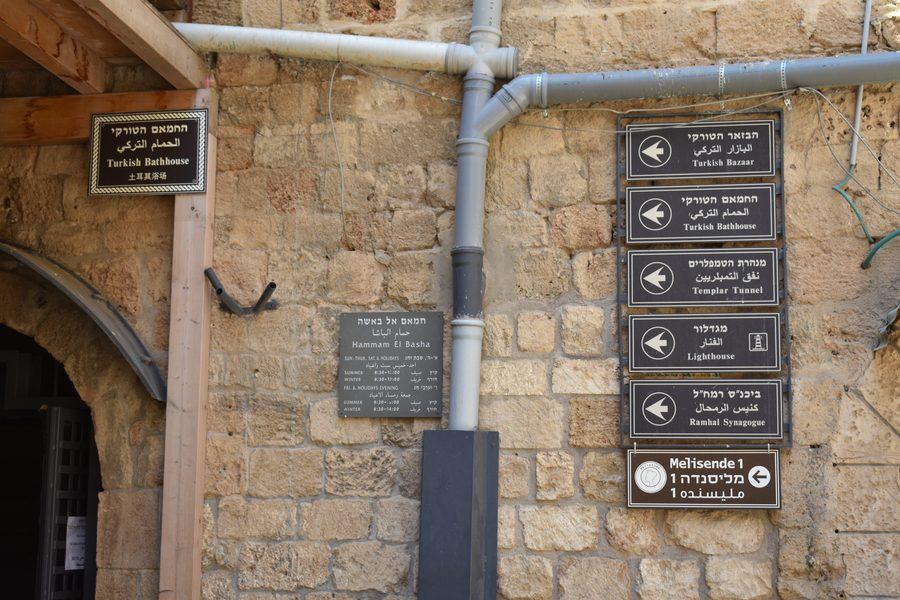 Akko Museum Signs
