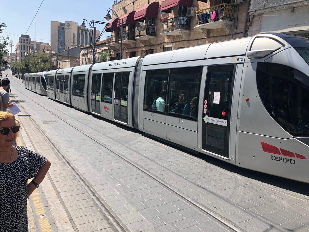 City Hall Station Jerusalem
