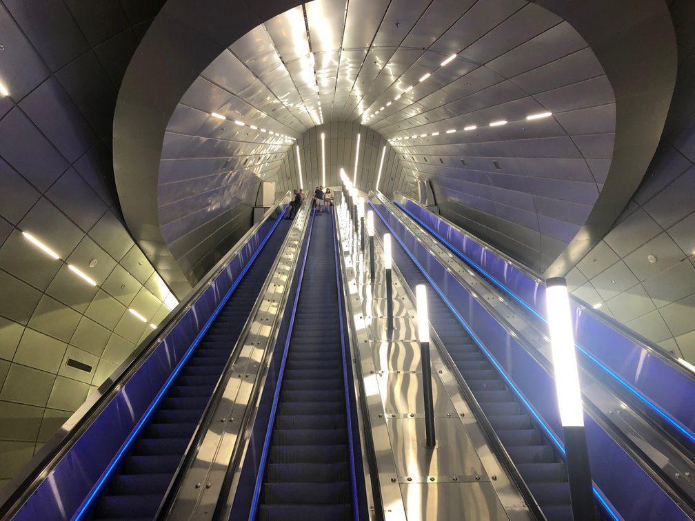 Itzhak Navon Station Jerusalem
