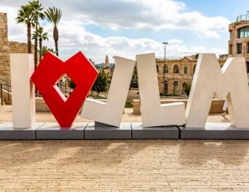 Jerusalem Old City - I love Jerusalem