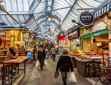 Mahane Yehuda Jerusalem