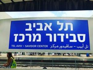 Savidor Station Tel Aviv