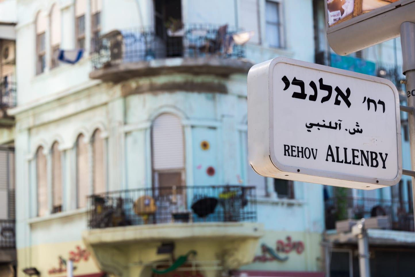 Tel Aviv Allenby