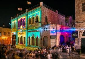 Jerusalem Festival of Lights