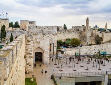 Jerusalem City Break