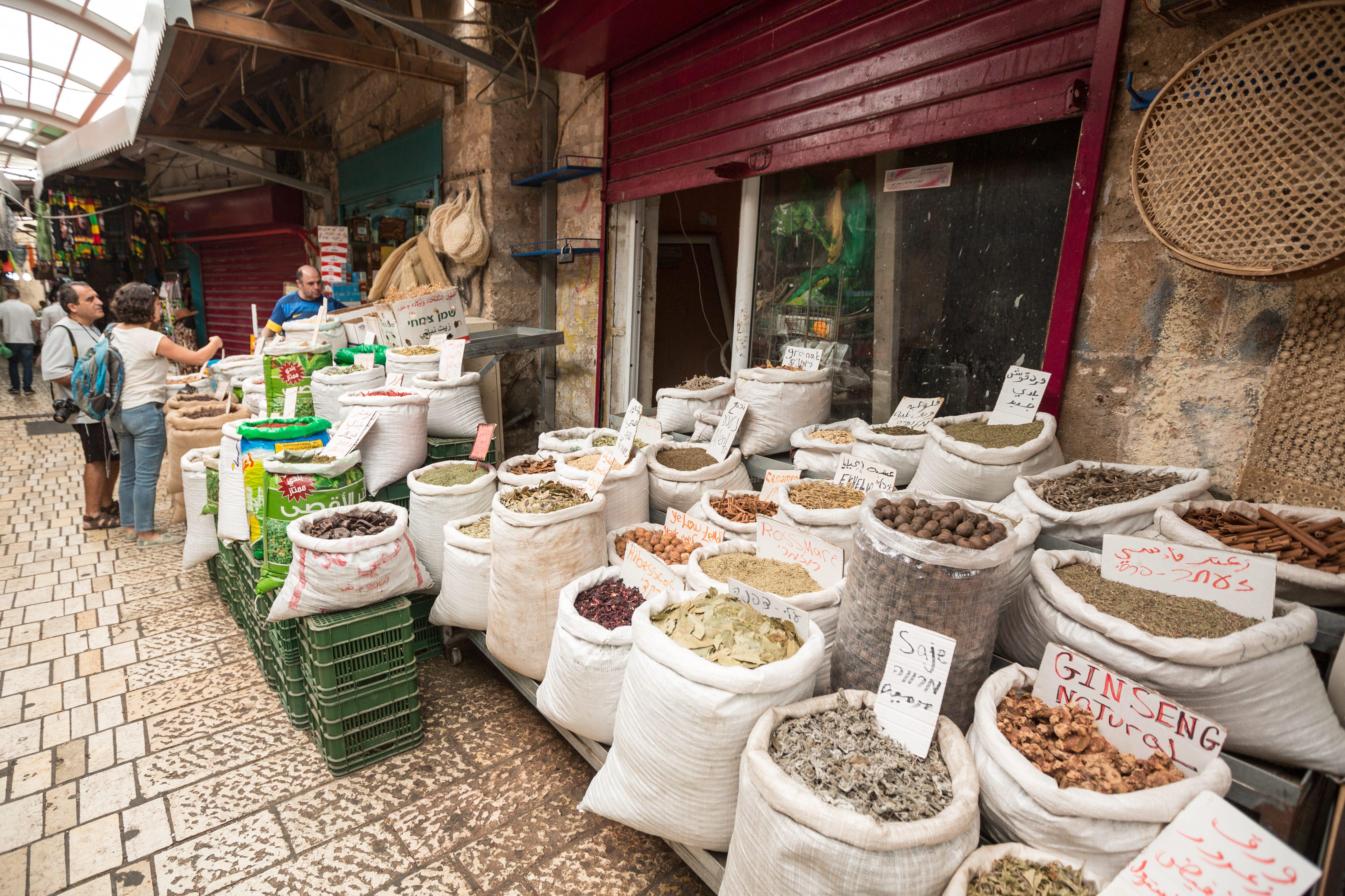 Akko Market